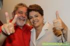 Lula permanece no sindicato; decisão de se apresentar à PF não foi tomada. Lula é inocente, diz Dilma Rousseff