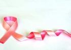 Escola de Enfermagem promove ações de prevenção contra o câncer de mama. Saiba mais sobre a BLITZ DA SAÚDE