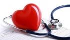 Doen?as cardiovasculares s?o principal causa de morte no mundo. Veja que um exame de sangue simples periodicamente pode mudar tudo. 17 milh?es morreram ano passado.